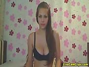 SexyRose Busty Brunette Live Cam Girl